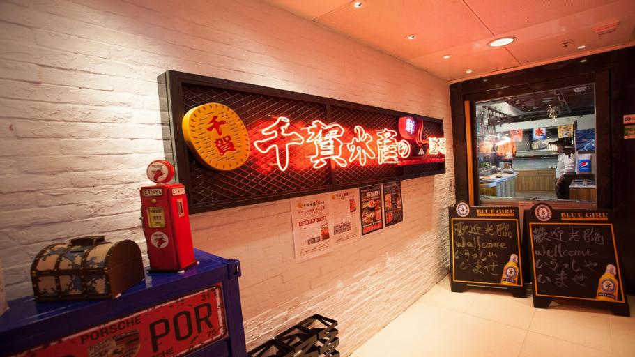Holiday Inn Express Causeway Bay Hong Kong, Wan Chai