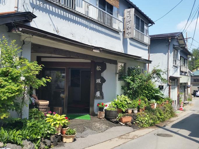 Matsuzakaya Ryokan, Kusatsu