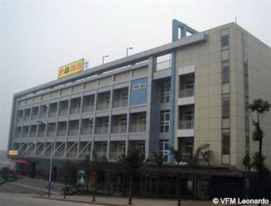 Super 8 Yibin Lu Neng, Yibin
