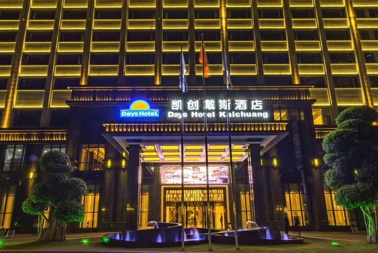 Days Hotel by Wyndham Chongqing Kaichuang, Chongqing