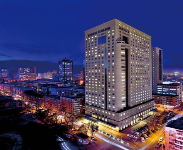 Jin An Hotel, Changchun