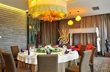Regalia Resort & Spa - Qinhuai River, Nanjing