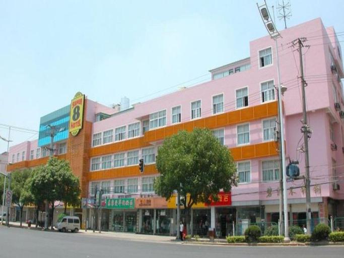Super 8 Suzhou Jin Han Lin, Suzhou