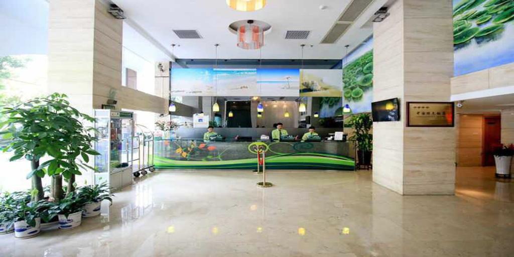 Shanshui Trends Hotel North Huaqiang, Shenzhen