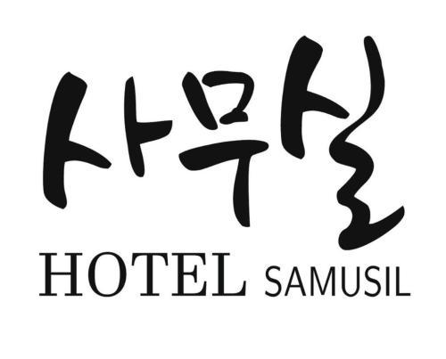 Hotel Samusil, Pyeongtaek