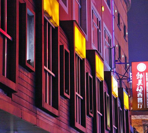 Bremen Holiday Hotel Harbin, Harbin