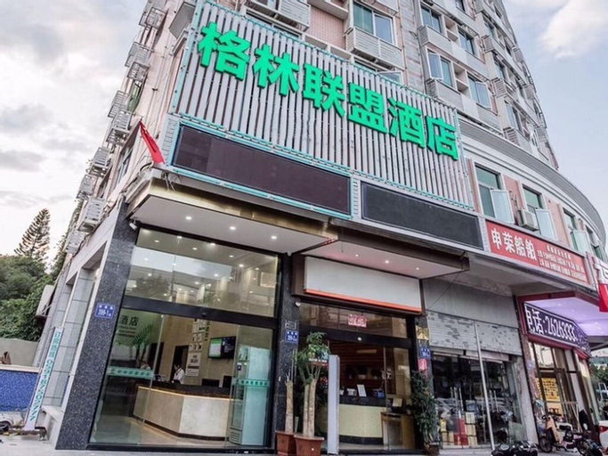 GreenTree Alliance Fuzhou Taijiang District Paiwei Road Wanda Plaza Hotel, Fuzhou