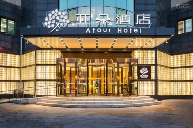 Atour Hotel Potala Palace Lhasa, Lhasa