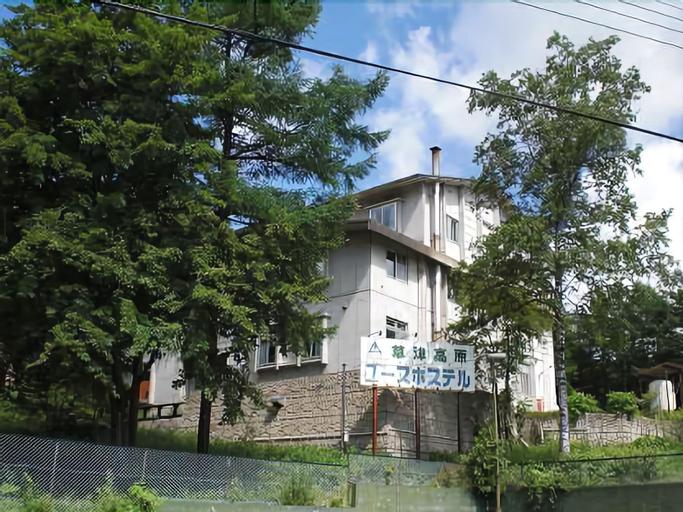 Kusatsu Kogen Youth Hostel, Kusatsu