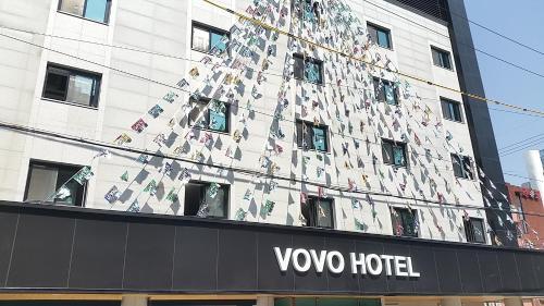Vovo Hotel, Seosan