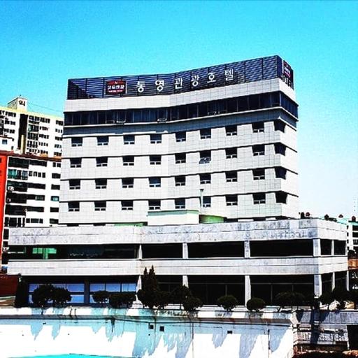 Tongyeong Anchovy tourist Hotel, Tongyeong