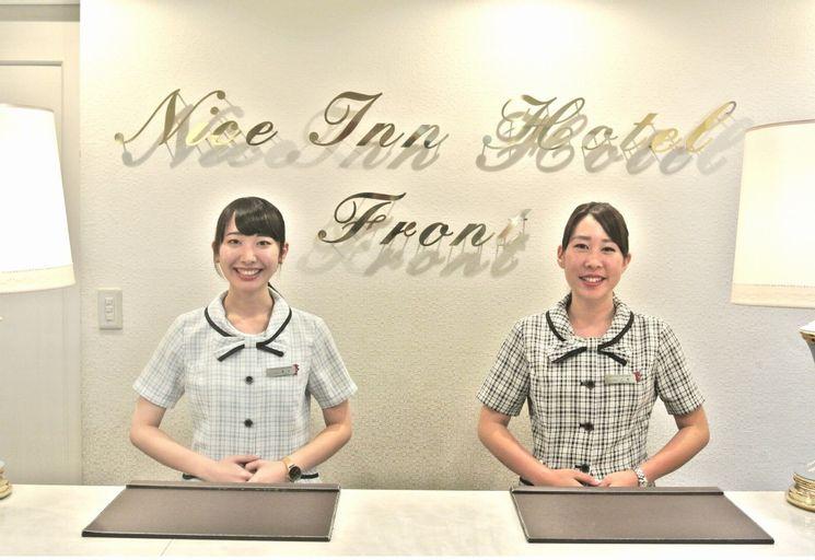 Nice Inn Hotel Ichikawa Tokyo Bay, Edogawa