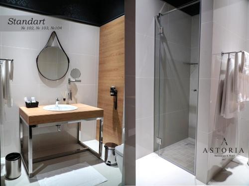 ASTORIA Boutique Hotel,