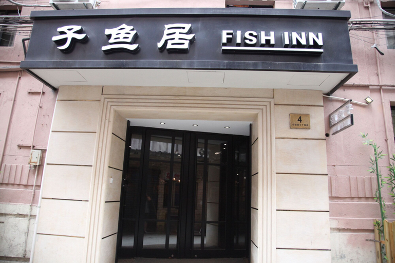 Fish Inn East Nanjing Road, Shanghai