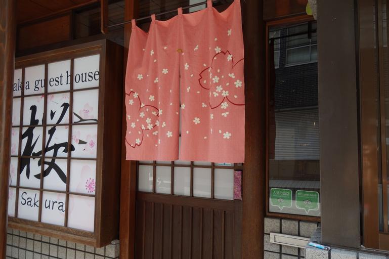 Osaka guest house sakura – Hostel, Osaka