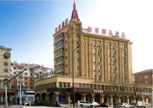 Elan Hotel Mudanjiang Railway Station, Mudanjiang
