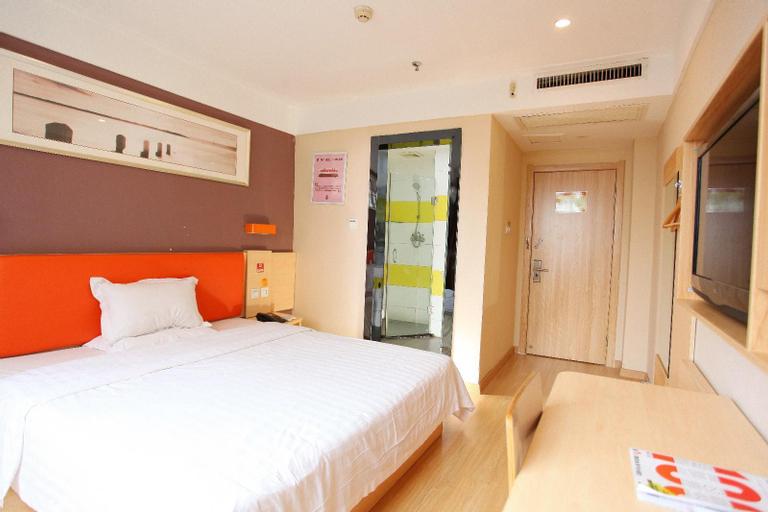 7 Days Premium·Shangrao Wusan Avenue Central Plaza, Shangrao