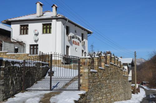 Guest House Ivan, Troyan