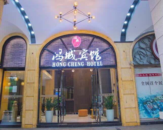 Guangzhou Hongcheng Hotel, Guangzhou