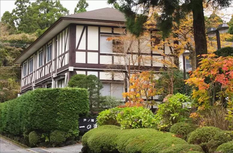 Hakone Academy, Samukawa