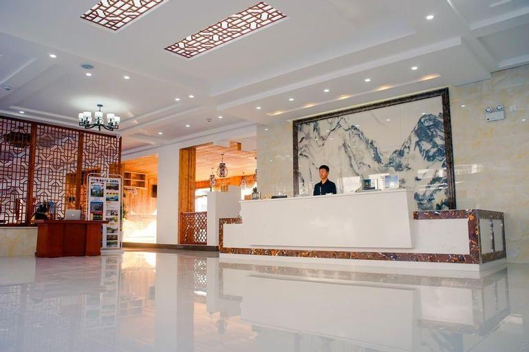 Huangshan Suyaju Hotel, Huangshan