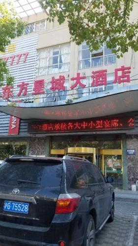 Dongfang Xingcheng Hotel, Wuxi