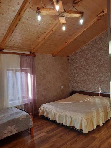 Paradise Guest House,