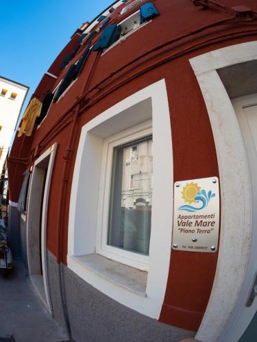 Appartamenti Vale Mare, Venezia