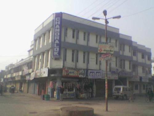 Hotel Chandralok, Muzaffarpur