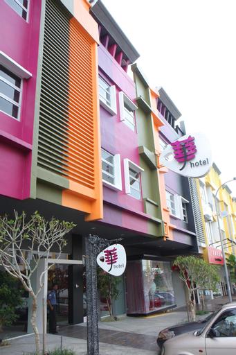 J Hotel, Johor Bahru