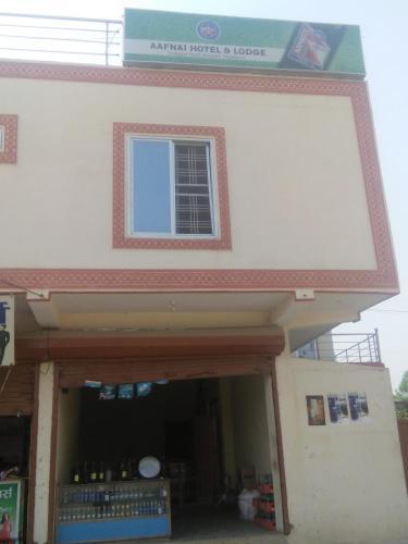 Aphnaihotel, Dhaualagiri