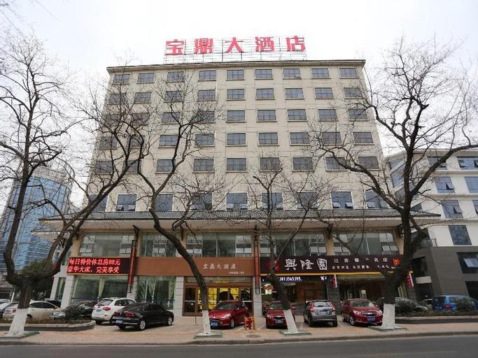 Changzhou Bronze Hotel, Changzhou