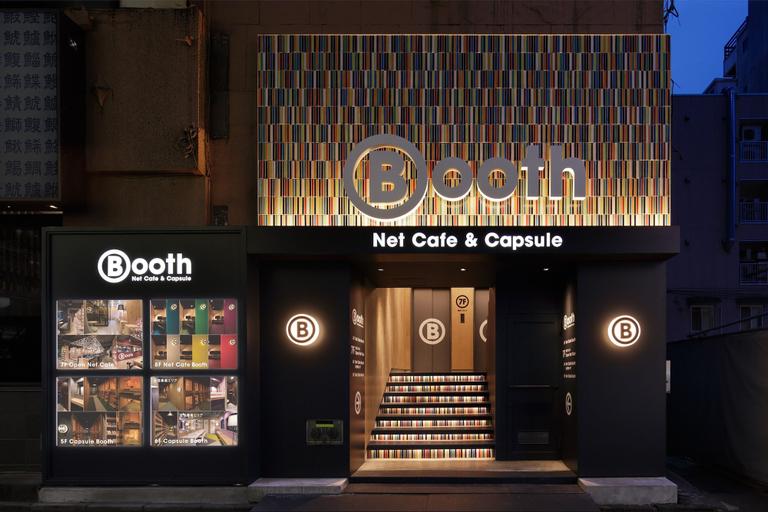 Booth Net Cafe & Capsule, Shinjuku