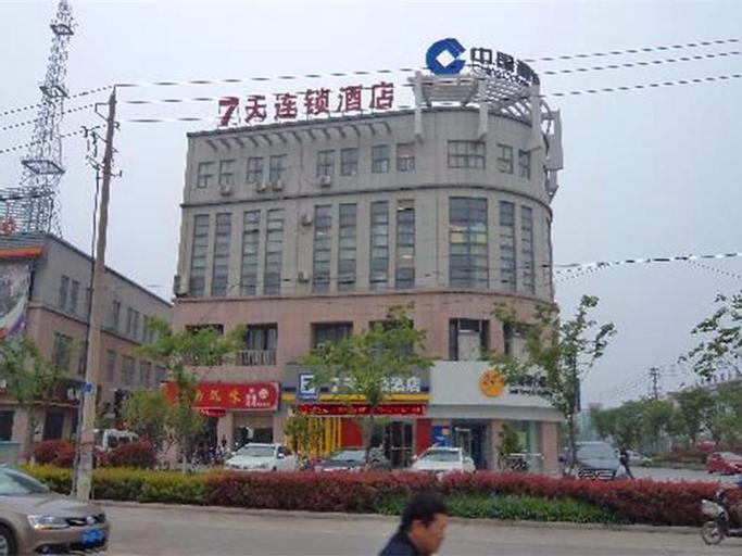 7Days Inn Lianyungang Guannan Renmin Middle Road Branch, Lianyungang