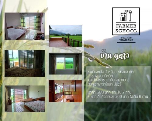 Farmer school Farm stay, Pua