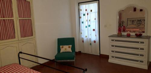 casa da Aldeia, Mértola