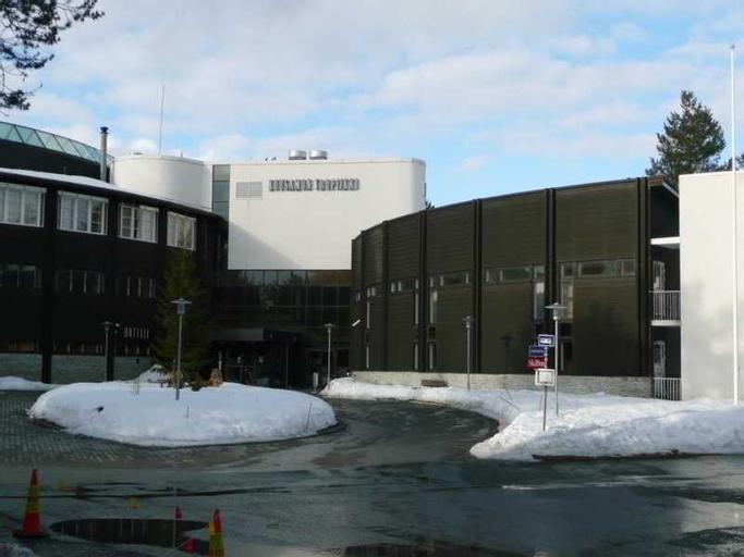 Holiday Club Kuusamo Superior Apartments, Northern Ostrobothnia