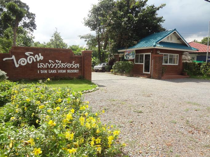 I Din Lake View Resort Nakhon Nayok, Muang Nakhon Nayok