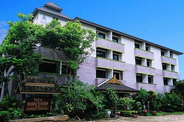 Chiang Saen River Hill Hotel, Chiang Saen