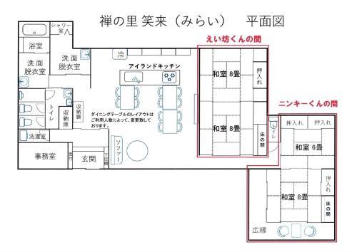 Zen-no-Sato (Mirai) / Vacation STAY 25863, Eiheiji