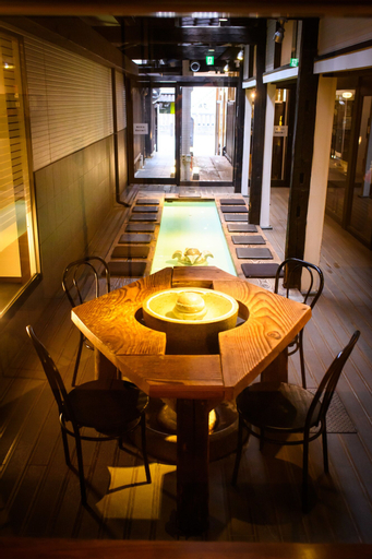 Yubatake Souan Hotel, Kusatsu