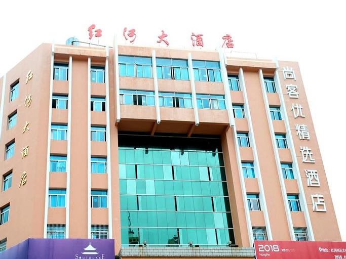Thank Inn Plus Hotel Yunnan Honghe Gejiu City Renmin Road, Honghe Hani and Yi