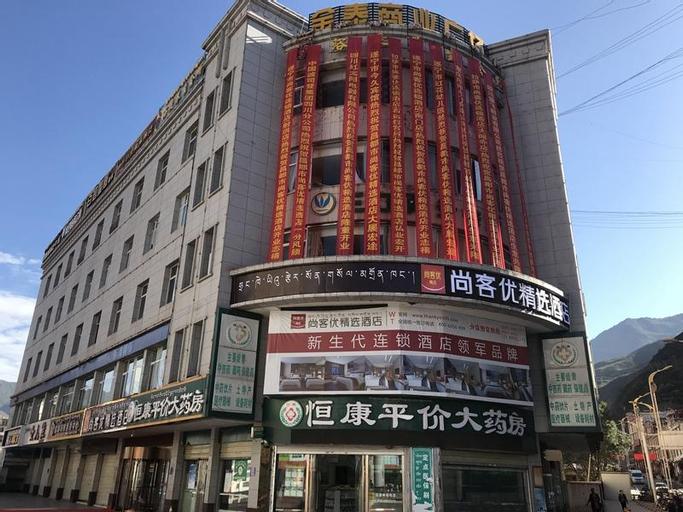 Thank Inn Plus Hotel Xizang Changdu Karuo District Jintai Commercial Plaza, Chamdo