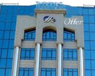 Royal Suites, Markaz Rif Dimashq