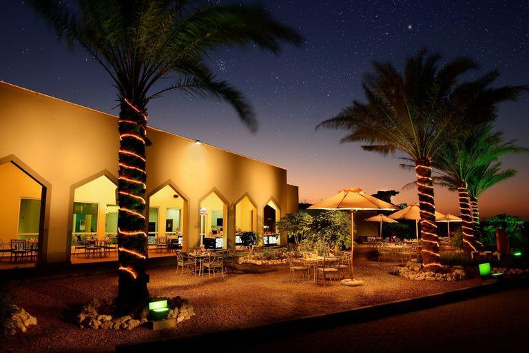 City Hotel Duqm, Al Wusta