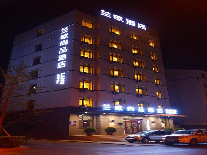 Lano Hotel Jiangsu Tonghua JiAn Tuanjie Road, Tonghua