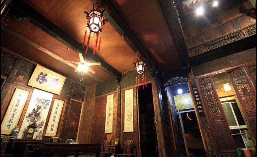 Mozhutang Boutique Inn Renwen Inn, Huangshan