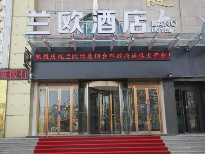 Lano Hotel Yantai International Convention and Exhibition Center Yantai University, Yantai