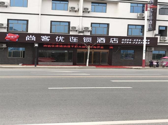 Thank Inn Plus Hotel Jiangxi Fuzhou Nancheng County Wangfuli Street, Fuzhou