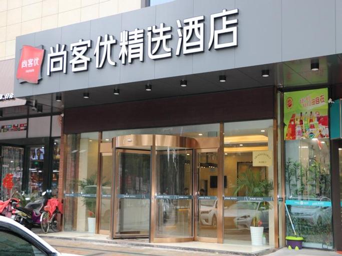 Thank Inn Plus Wuxi Suning Tianyu Square, Wuxi